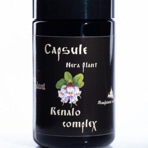 capsule renalo complex