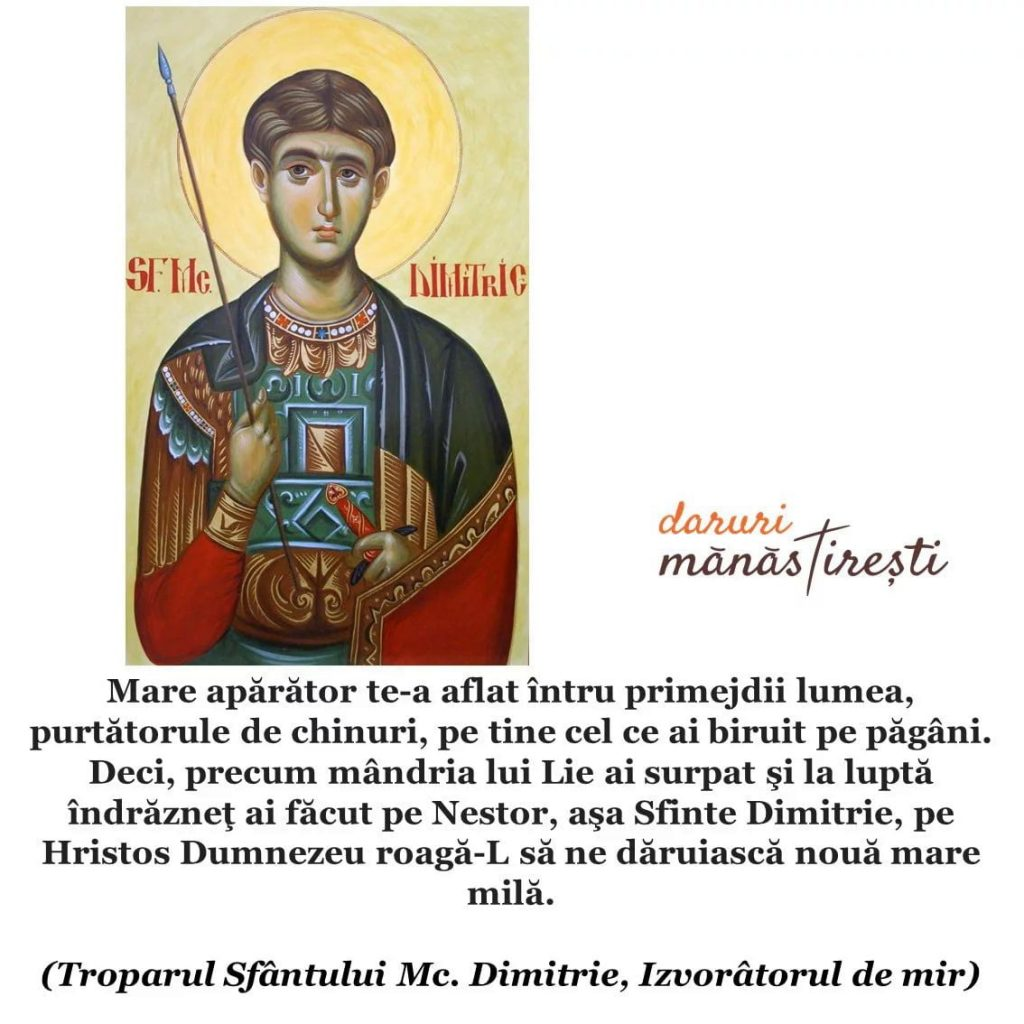 Minunea Sfântului Dimitrie Izvorâtorul de mir