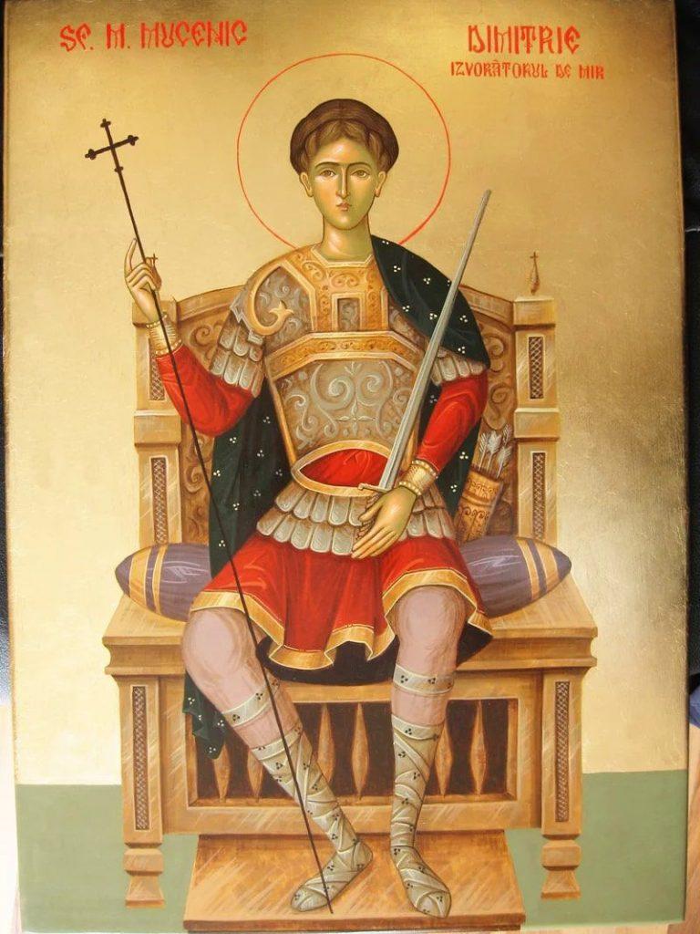 Viaţa Sfântului Mare Mucenic Dimitrie