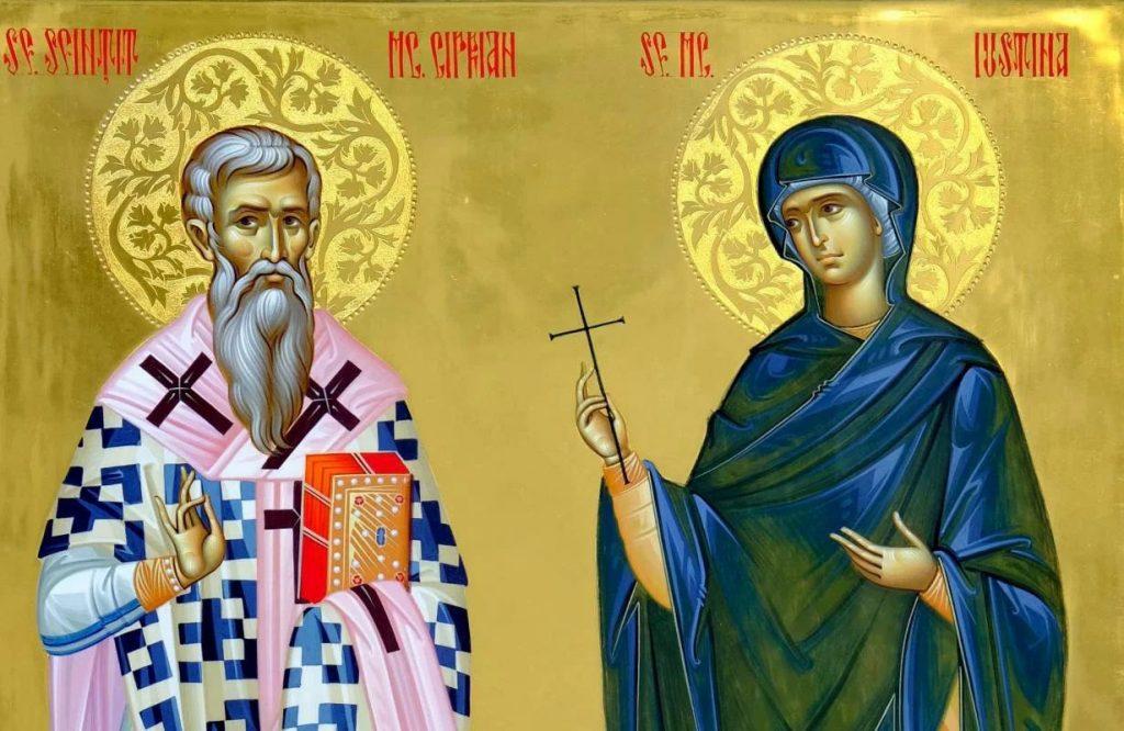 Sfântul Ciprian și Sfânta Iustina