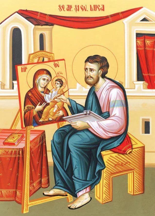 Viaţa Sfântului Apostol şi Evanghelist Luca