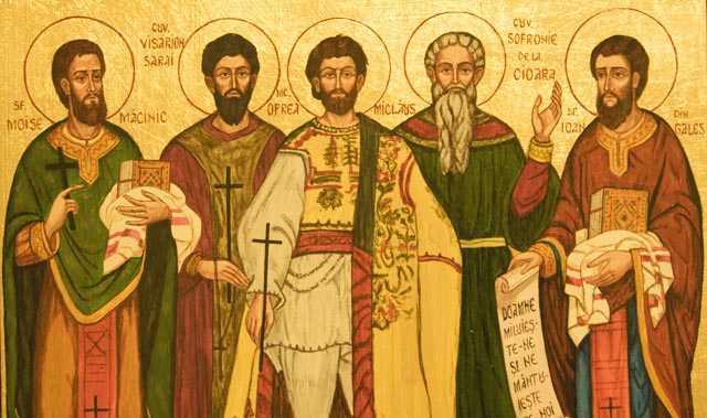 Sfinții Mărturisitori Visarion și Sofronie