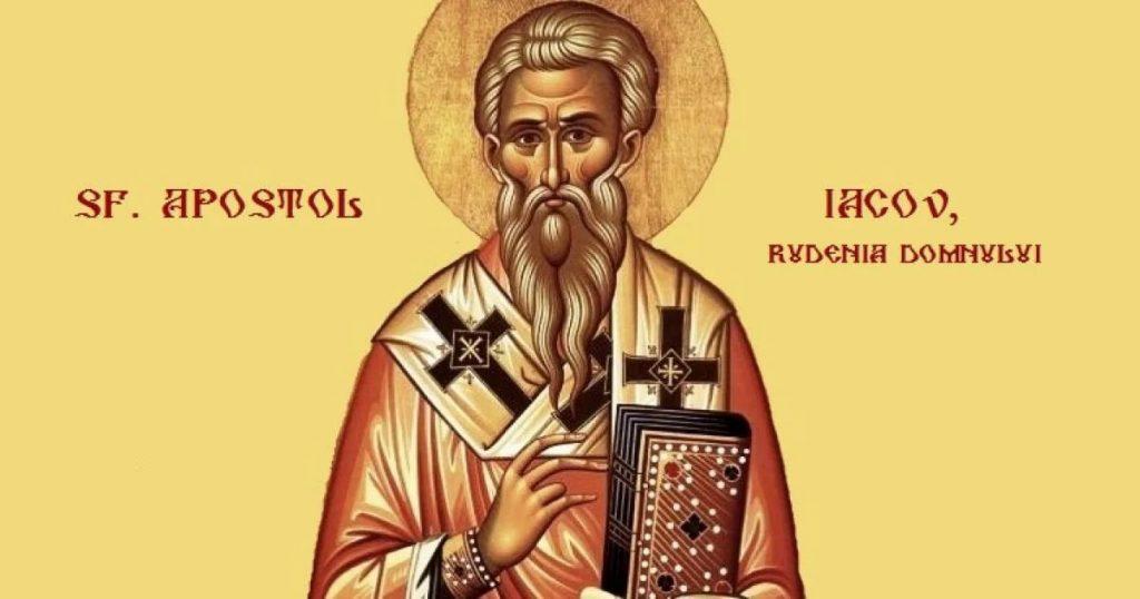 Viaţa Sfântului Apostol Iacob ruda Domnului