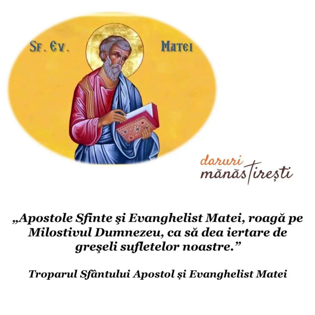 Viața Sfântului Apostol și Evanghelist Matei