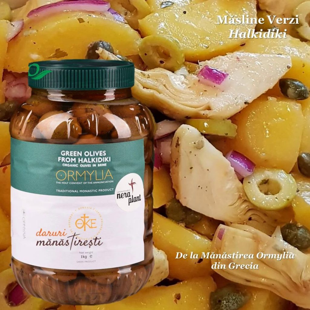 Cartofi cu Măsline verzi Halikidi