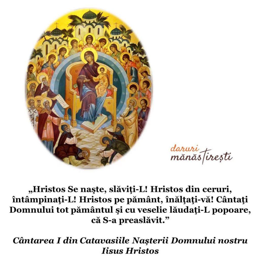 Soborul Maicii Domnului nostru Iisus Hristos