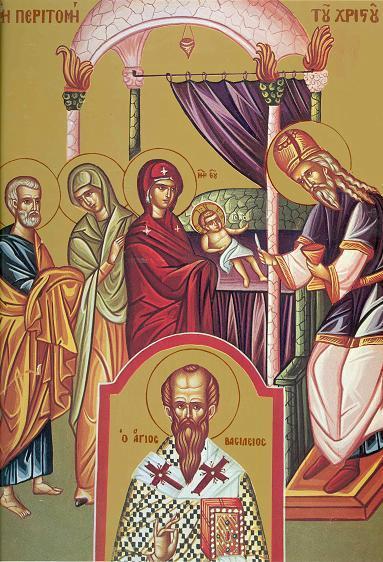 Tăierea împrejur a Domnului Iisus Hristos
