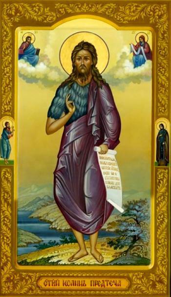 Cuvântul Părintelui Ilie Cleopa-Soborul Sf-Ioan Botezătorul