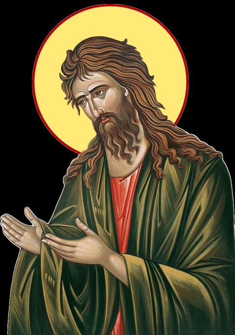 Soborul Sfântului Proroc Ioan Botezătorul