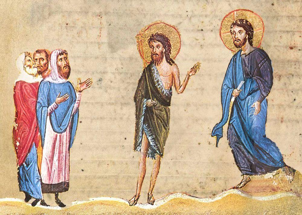 Duminica dinaintea Botezului Domnului