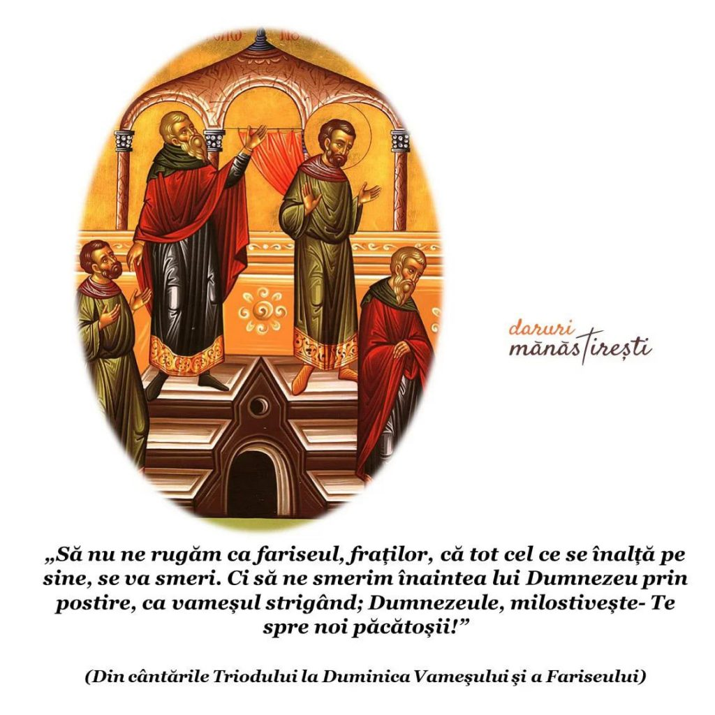 Duminica Vameșului și a Fariseului
