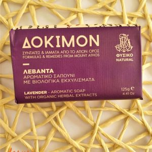 Sapun natural Dokimon - Levantica