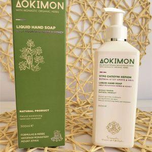 Săpun lichid Dokimon- Plantele Sf Munte Athos