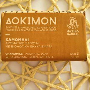 Săpun natural Dokimon - Mușețel