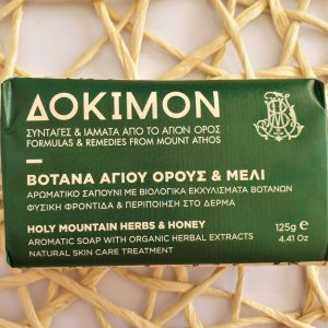 Săpun natural Dokimon- Plantele Sf Munte Athos